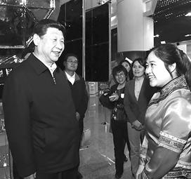 Китайская грамота экономики