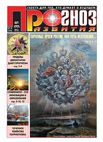 cover_2015_aprl