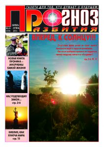 cover_2016_oct