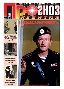 cover_july_2015