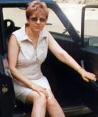 Мария КОТОМКИНА