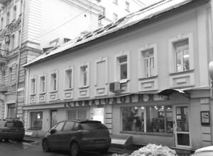 Клиника доктора Горинова