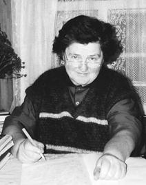 Валентина КУРБАТОВА