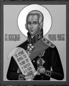 Адмирал  Ушаков - воин  праведный, непобедимый