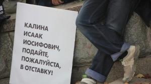 moskvichi