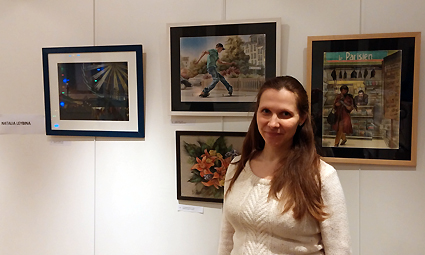 Наталья Лейбина