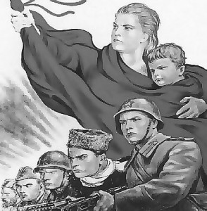 patriotizm
